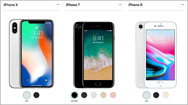아이폰x 아이폰8 아이폰7 색상