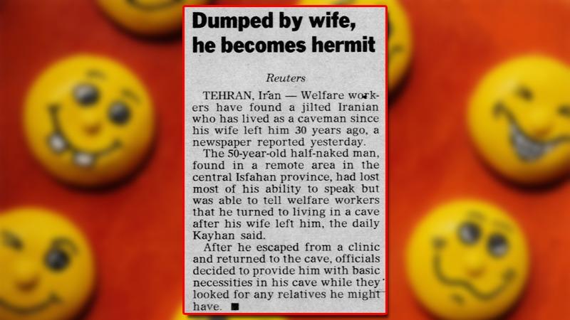 사진: 발터 틸레가 낸 전 재산과 28세 아내를 상속받을 사람을 구하는 광고.
