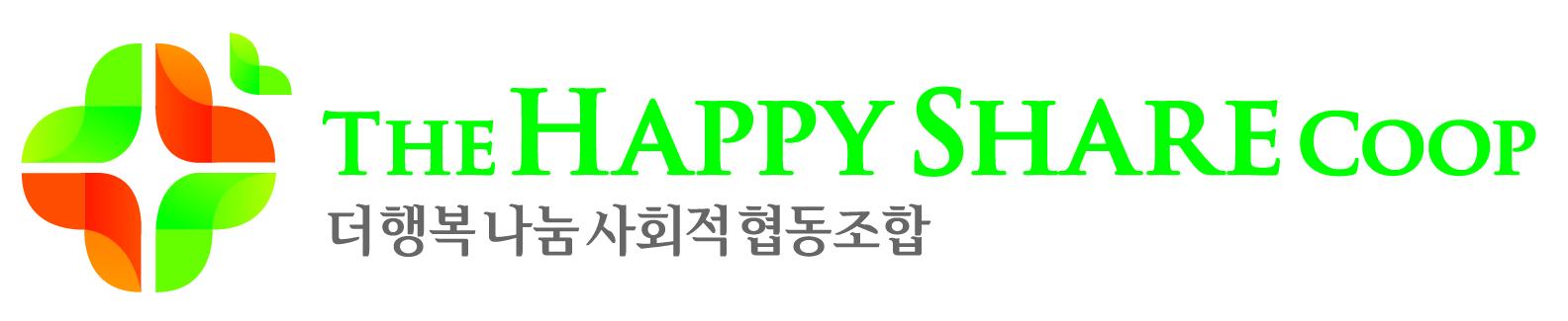 더행복나눔사회적협동조합_logo