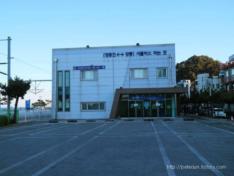 정동진, 강릉 셔틀버스