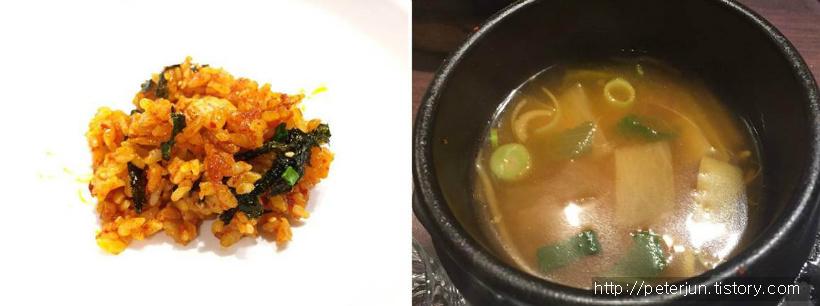 양밥과 소고기뭇국