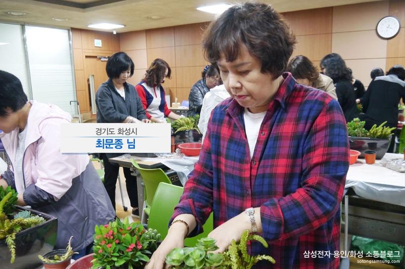최문종 님 / 경기도 화성시