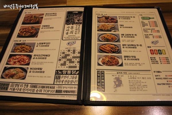 위례치킨, 위례배달, 위례신도시 치킨, 위례신도시 맛집 노랑통닭 위례점