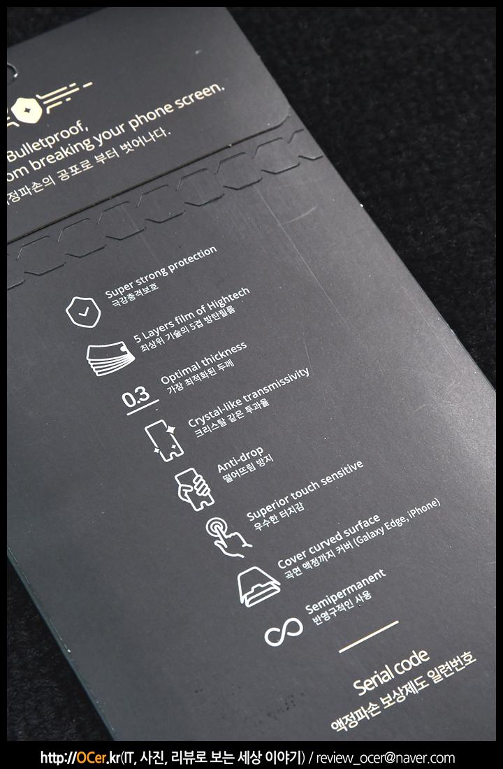 스마트폰, 갤럭시노트fe, 슈피겐 네오플렉스, 갤럭시노트fe 액정보호필름, 갤럭시노트fe 방탄필름, 트라움가드, 방탄필름, 스마트폰 액정보호필름, 스마트폰 방탄필름, it, 리뷰, It, SGP 슈피겐, 갤럭시노트FE, 갤럭시노트FE 케이스, 갤럭시노트FE 풀커버, 갤럭시노트fe 후기, 슈피겐 네오하이브리드CC, 슈피겐 케이스, 스마트폰 케이스, 풀커버, 풀커버 필름