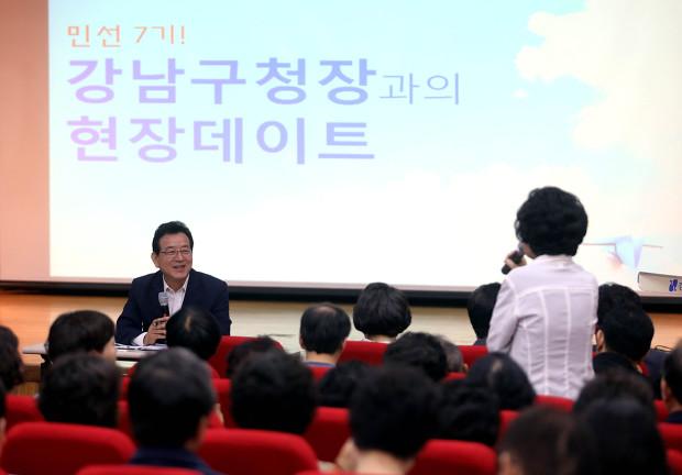 강남구, 뉴디자인국 신설 등 민선7기 조직개편