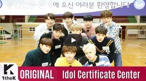 Idol Certificate Center - Golden Child