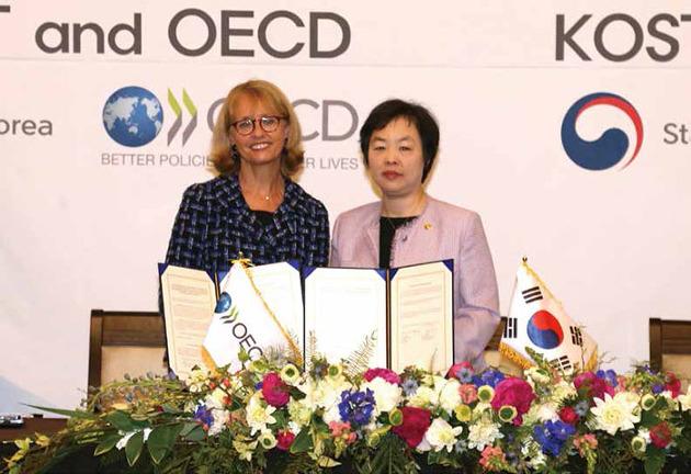 OECD세계포럼
