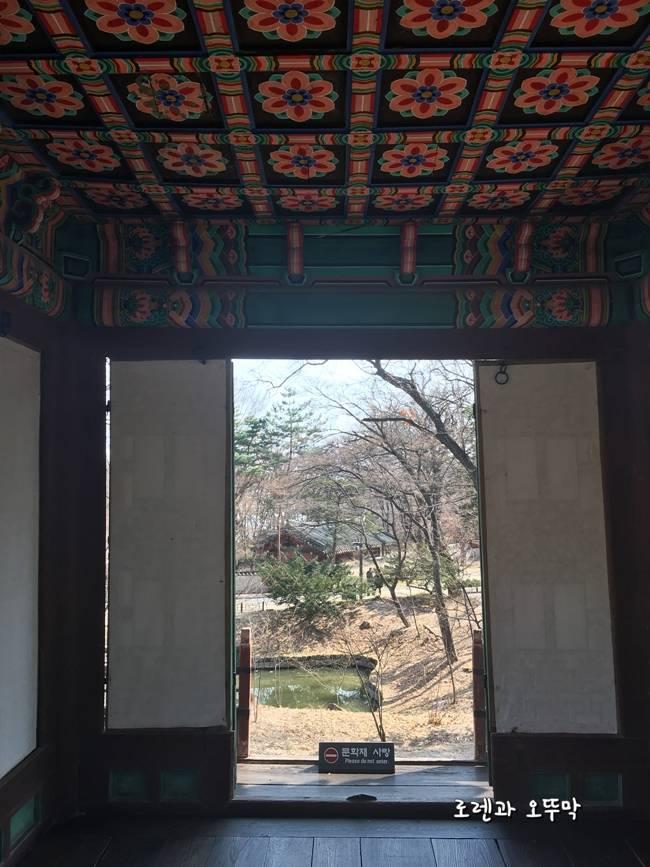 창덕궁 승재정의 내부