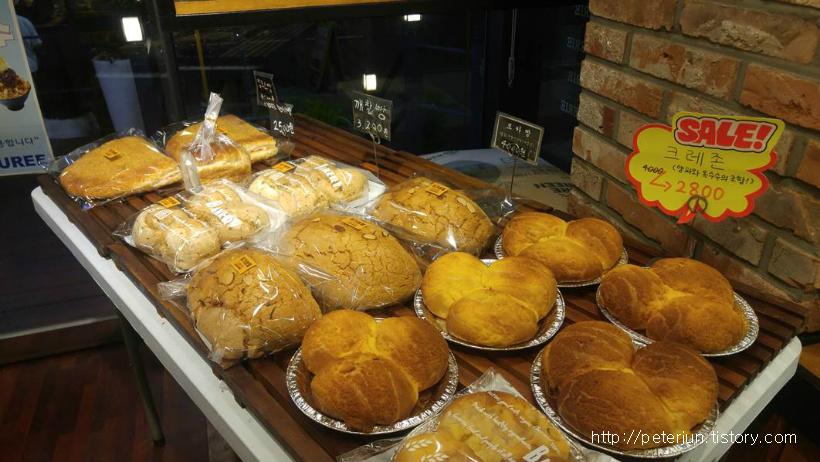 할인행사 빵들