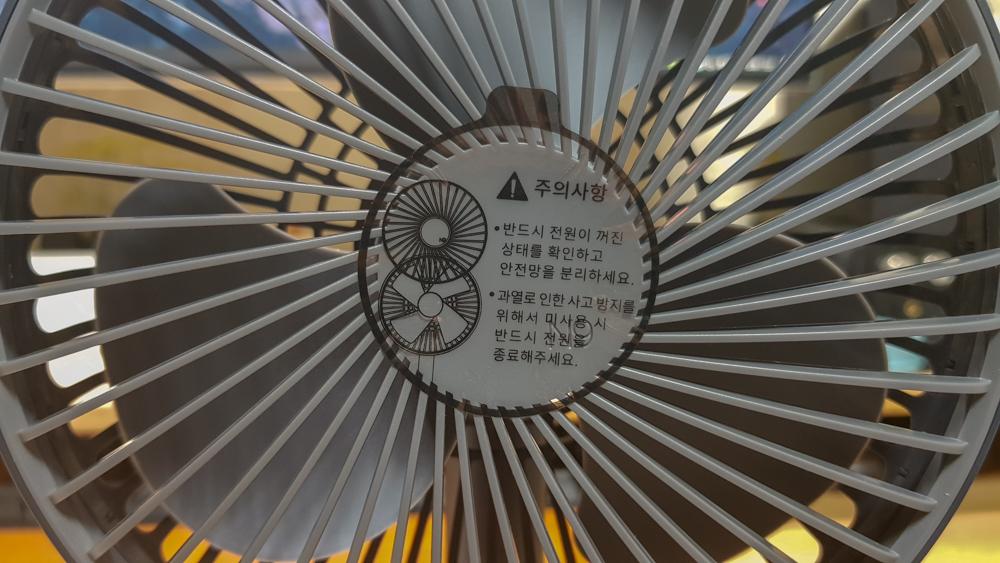 오난 루메나 N9-FAN STAND 서큘레이터형 선풍기 제품 전면 스티커