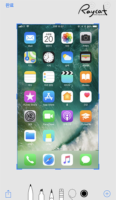 아이폰 ios11 메모 기능
