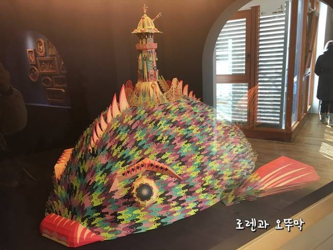 종이로 만든 물고기