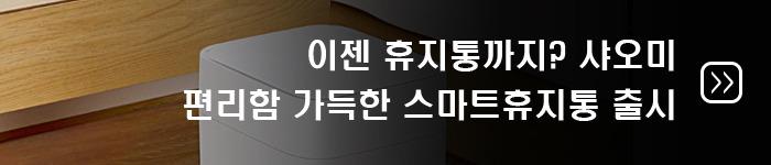 갤럭시노트9 S펜 구매욕을 자극하다! 드디어 '노트' 이름값 하는 갤럭시노트9