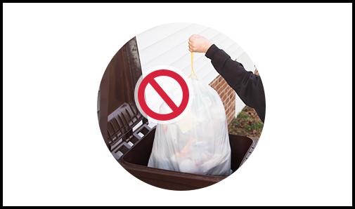 쓰레기 배출 금지