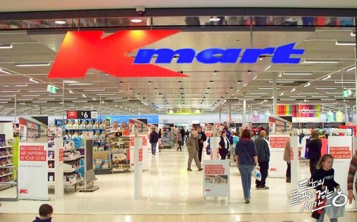 케이마트 k-mart 뉴질랜드 newzaland