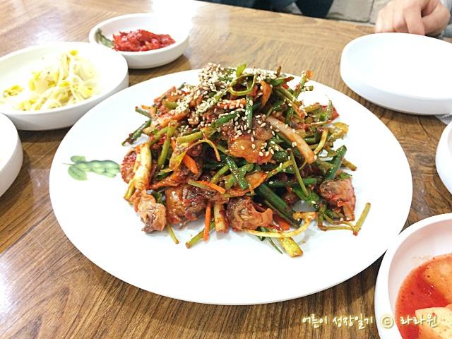 서촌 통영굴밥