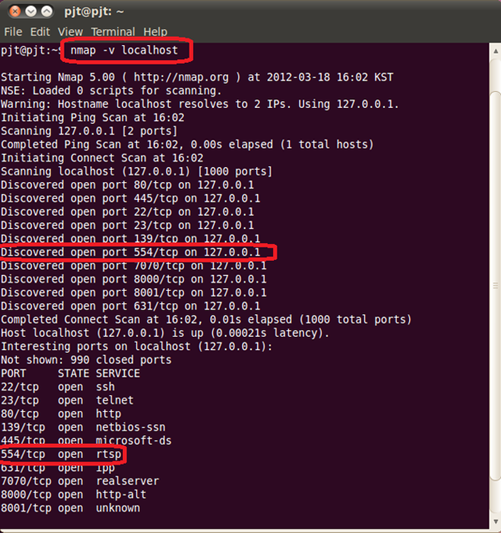 우분투 스트리밍 서버 윈도우7