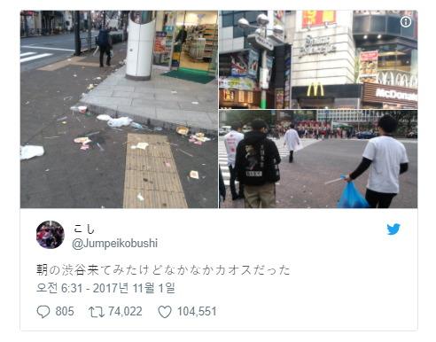 일본 트위터 원 출처 사진