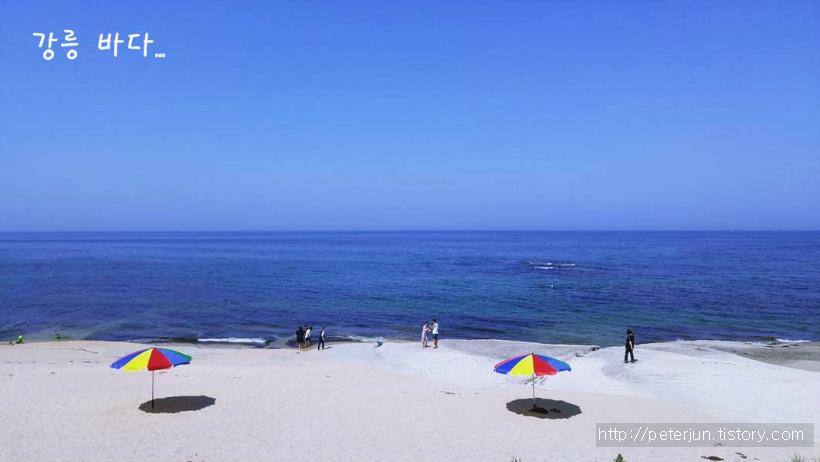 강릉 해변