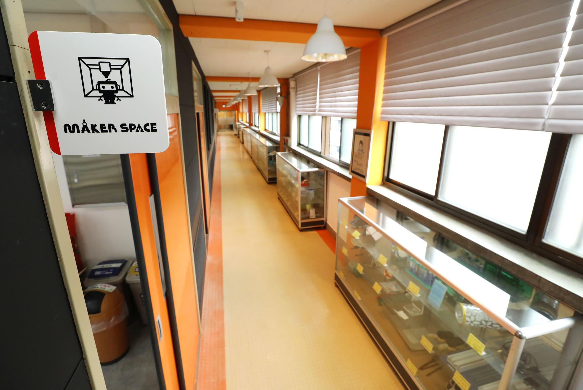 강남구, 서울로봇고에 메이커스페이스 거점센터 만든다