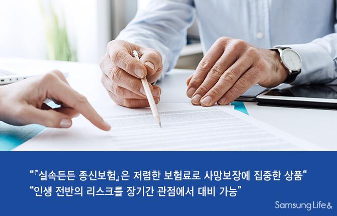 연필 책상 서류 계약 남자 보험