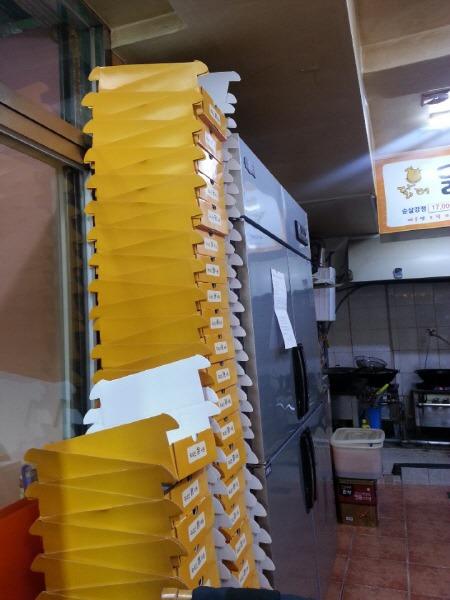 닭터강정 상자