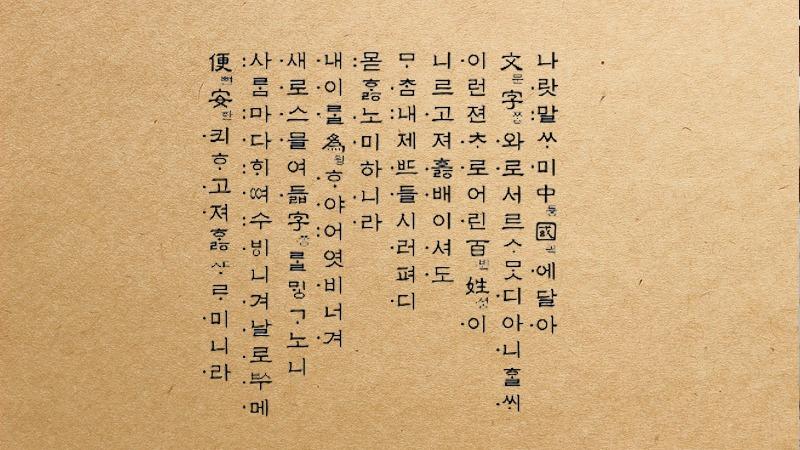 사진: 가오잡다 일본어를 뭔지도 모르고 쓰는 것보다, 편하게 사용하던 우리말을 쓰는 것이 옳은 것이다.