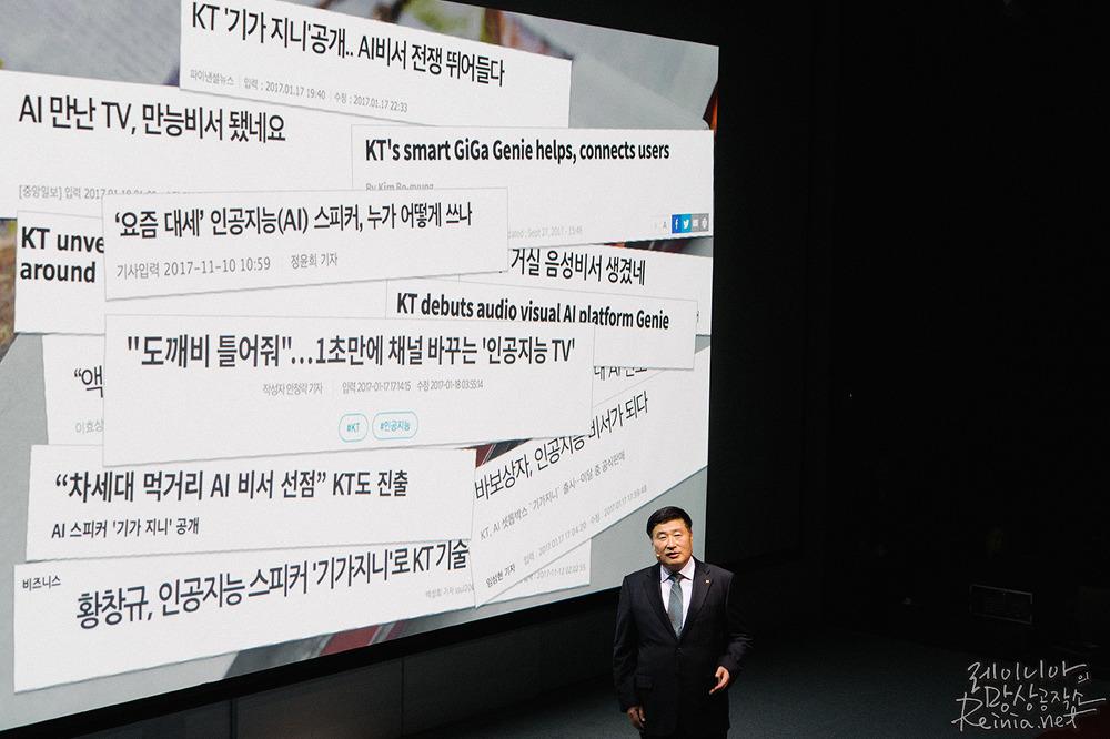 임헌문 kt 매스 총괄 사장