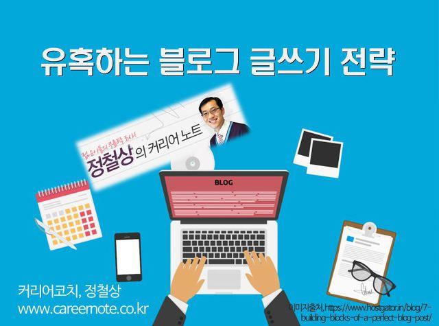 커리어노트 누적방문자 1,500만 명 방문 블로그 이벤트