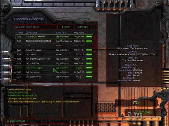 스타크래프트 배틀넷 게임방 목록
