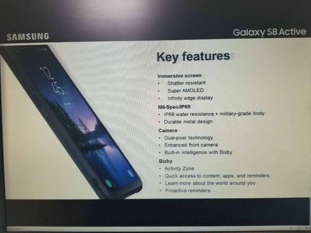 갤럭시S8, 갤럭시S8 액티브, 갤럭시S8 스펙, 갤럭시S8 디자인, IT, 리뷰, 스마트폰, GALAXY S8, GALAXY S8 ACTIVE