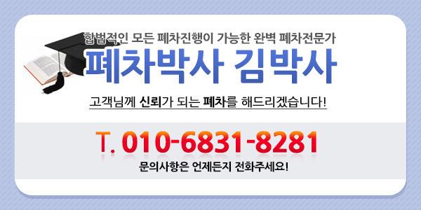 9989D2355A522A760D7577