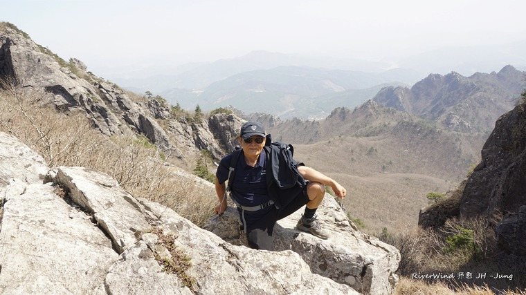 가야산 등산기