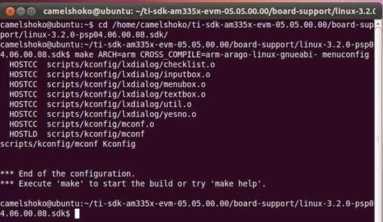 u-boot 명령어 모음, 임베디드 프로그래밍