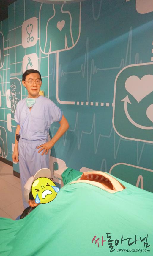 시드니 마담 투소(Madame Tussauds) - 외과의사