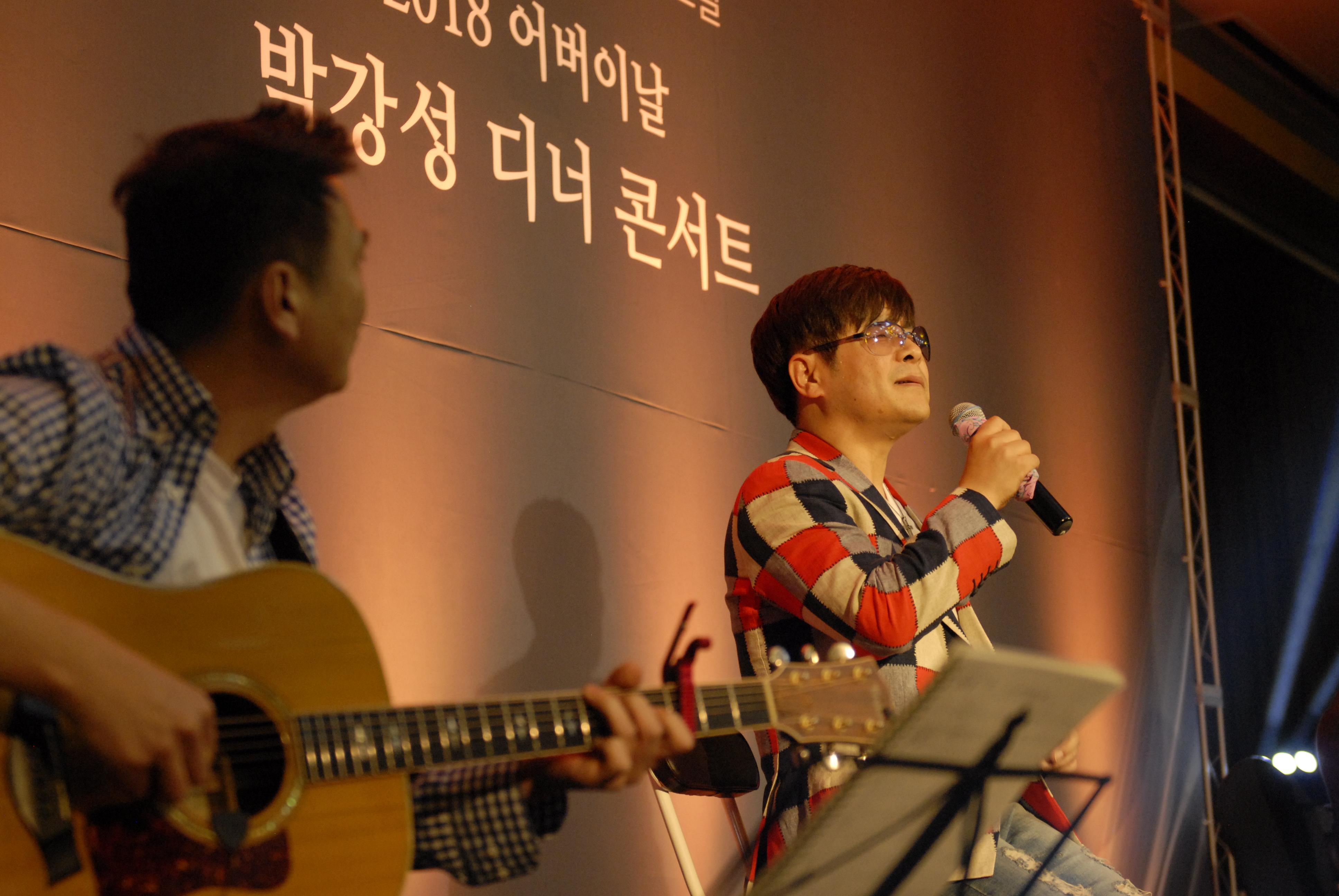 가수 박강성, 쉐라톤 서울 팔래스 강남에서 디너 콘서트 열어