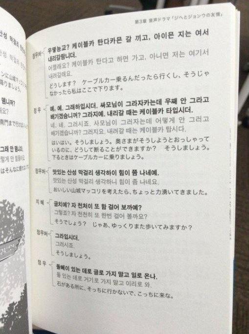부산어 책 내용 페이지