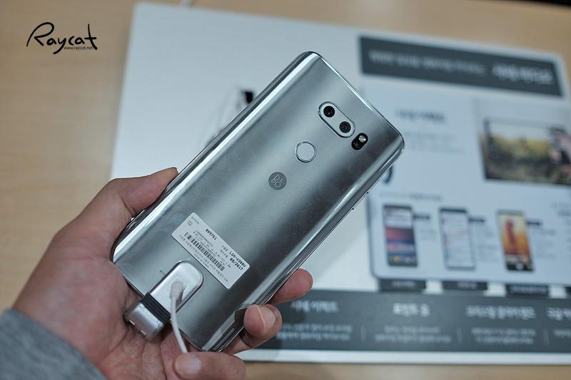 LG V30 클라우드 실버