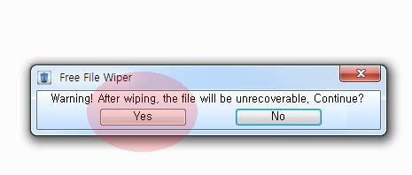 파일완전 영구삭제 추천프로그램 사용법