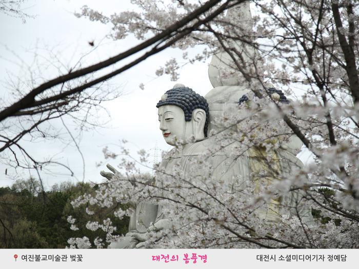 여진불교미술관