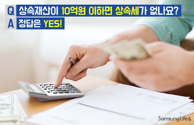 계산기 연필 돈 계산 서류 세금