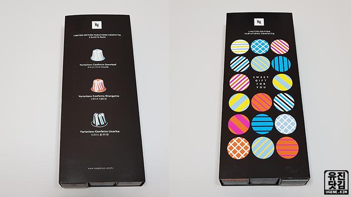 베리에이션 콘페토 3 슬리브팩 상자