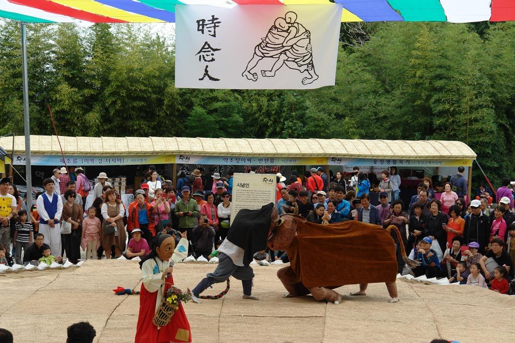 '승시' 지역넘어 전 국민의 축제로