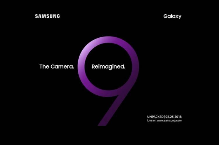 갤럭시 S9 카메라 어떻게 변화할까?