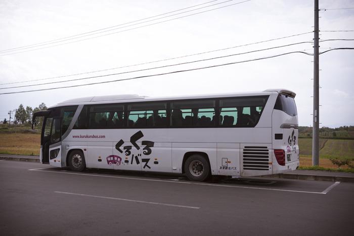일본 홋카이도의 쿠루쿠루 버스