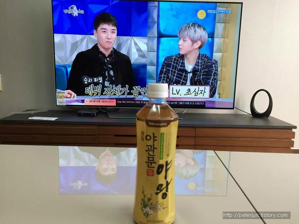 광동 야관문 야왕 음료수