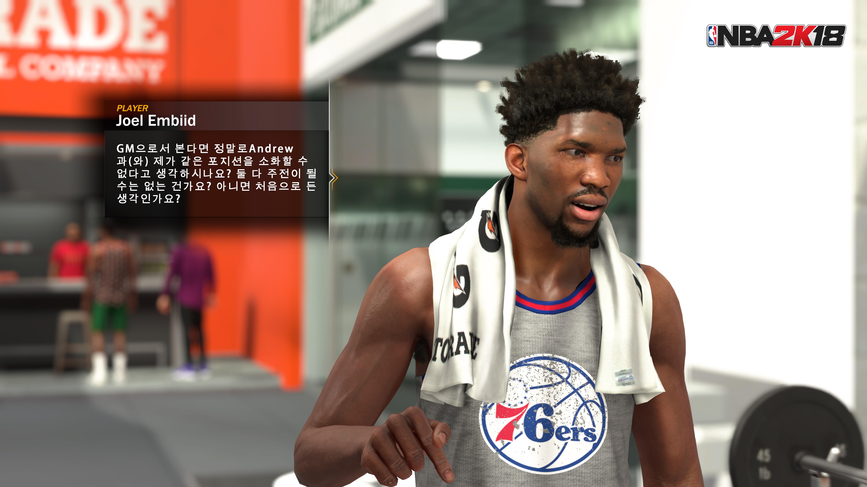 NBA2k18 한글