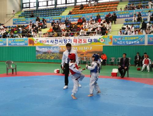 제11회 사천시장기 태권도대회 개최