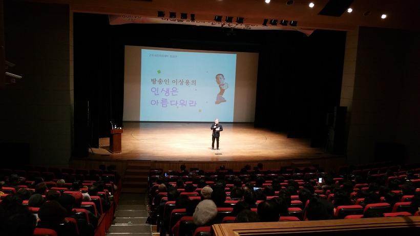 뽀빠이 이상용, 이상용, MC, 유주경, 전문사회자, 이메이드