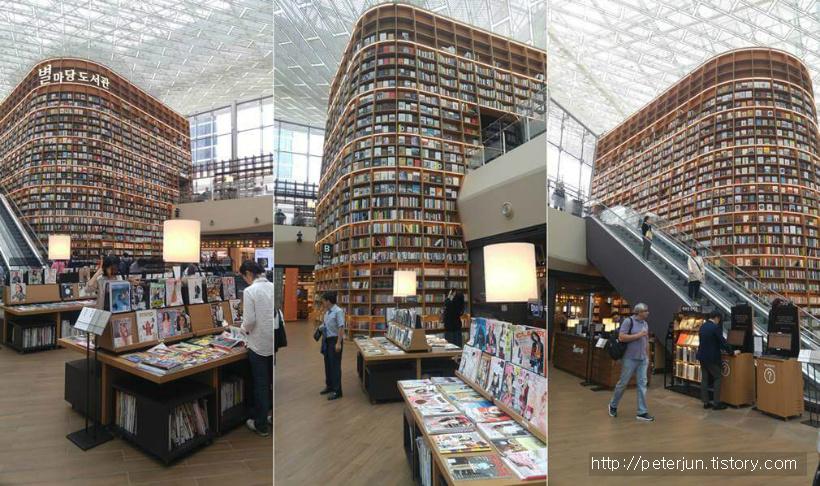 별마당 도서관 풍경